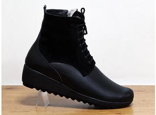 274ebb297 Женская обувь больших размеров (41 42 43 44 45 размера) - Bigshoes